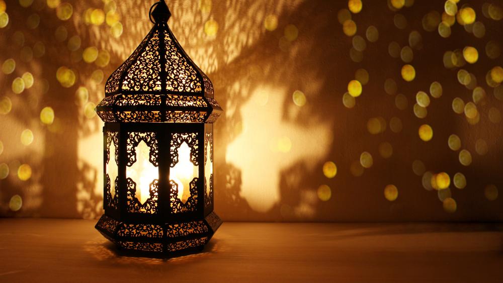 Ramadan - Main.png